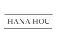 Hana Hou Kapalua